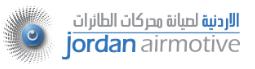 jordan airmotive